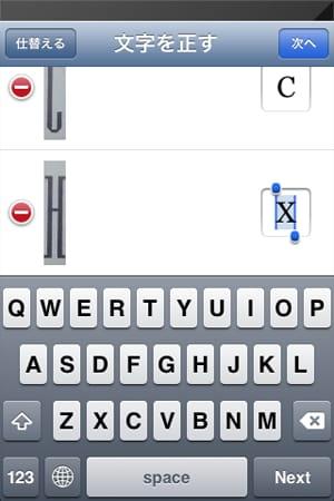 WhatTheFont:画像から使用フォントを検索する超便利アプリを使いこなす