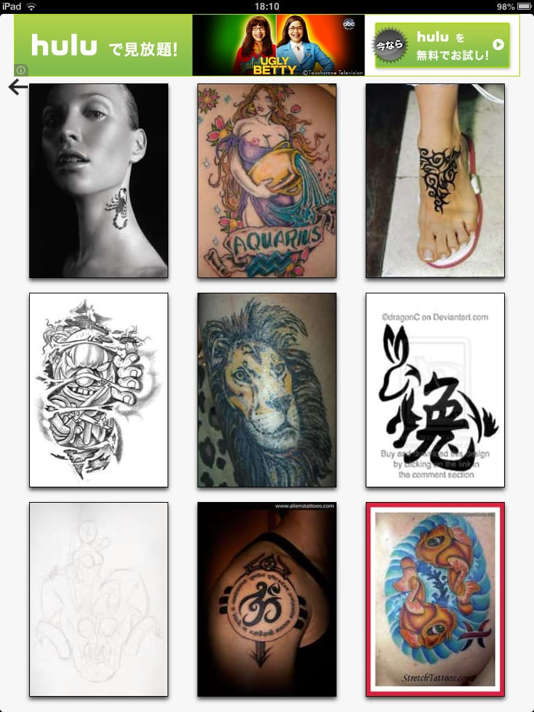Tattoo Designs App:Tattoコレクション大集結!!あなたの好みは!?