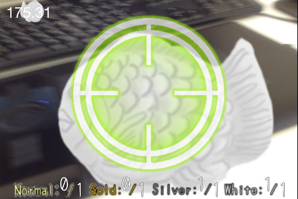 つかまえたいやき:ARを利用した、たいやき捕獲ゲーム