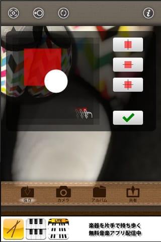 ビー玉と共に MarbleCam:なんでもおしゃれに取れてしまう不思議なカメラ