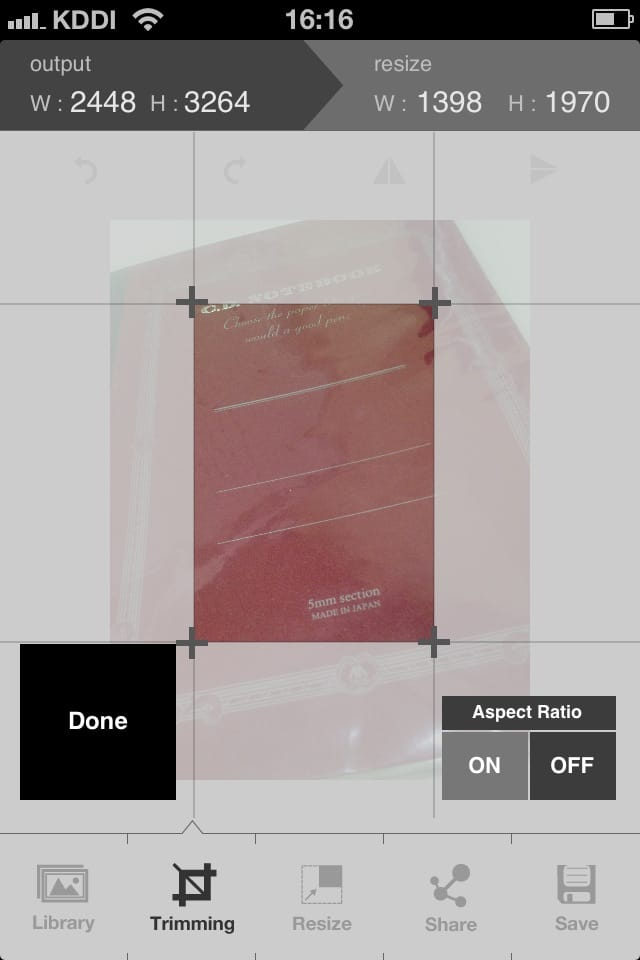 ResizeHandler:シンプルなインターフェースが美しいリサイズ&トリミングアプリ