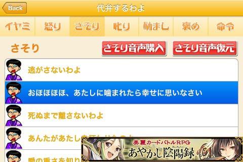美川憲一の「代弁するわよ」:普段言えないことを美川さんに代弁してもらえる!