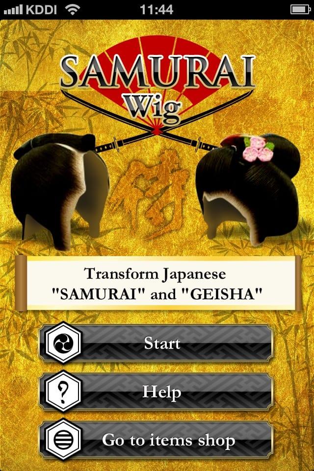 SAMURAI Wig/j:パーティで使えそう!こってこての時代劇風写真を撮ろう