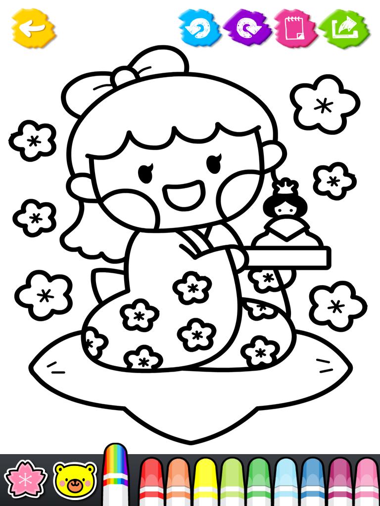 わお!ひなまつりぬりえ:女の子限定イベントひなまつりのぬりえ【無料】