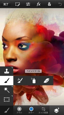Adobe Photoshop Touch for phone:AdobeがついにiPhone向けPhotoshop touchをリリース!!