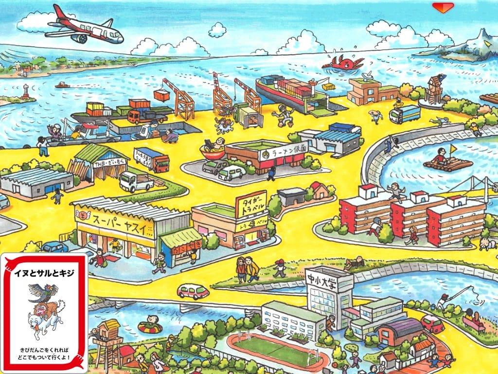 みんなでつなげっと:知育アプリで大人も子供も楽しめる!街のみんなをつなげよう!!