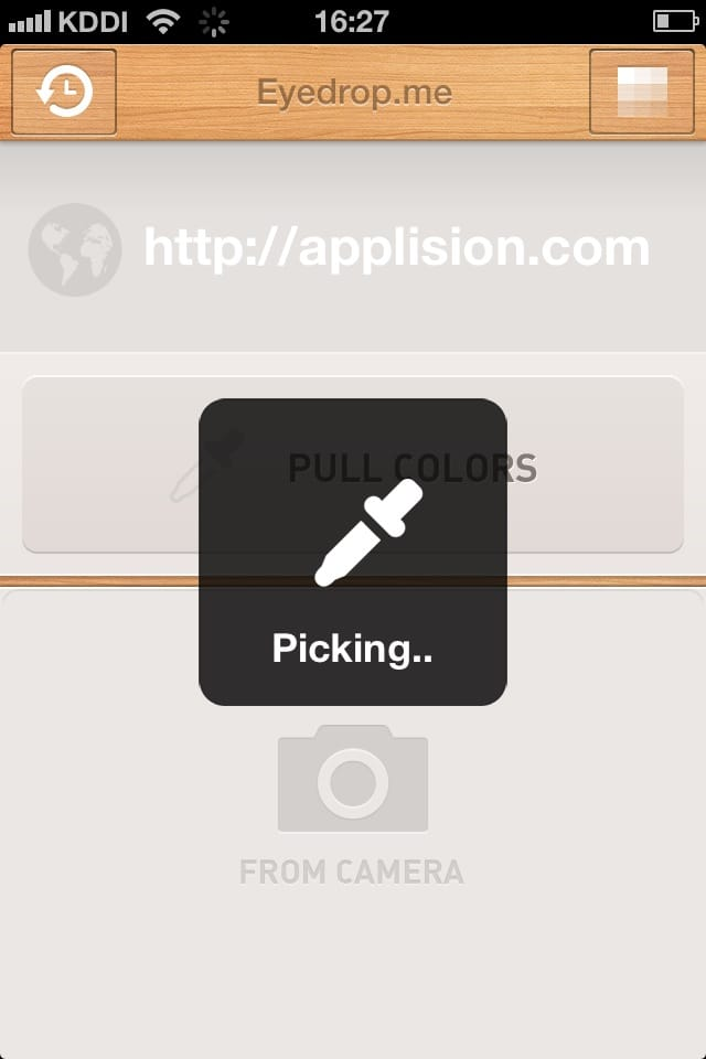 EyeDrop.me:写真やウェブサイトからカラーリストを作成