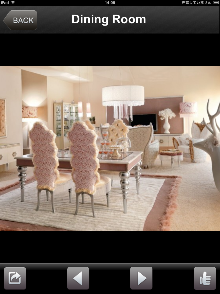 Amazing Interior Design Ideas:世界の部屋をのぞきみ!