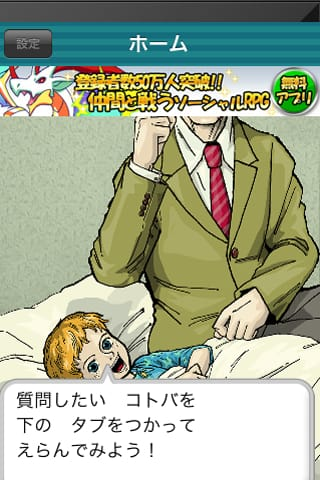 てきとうパパ:子供の理想?鏡?そんなパパです。