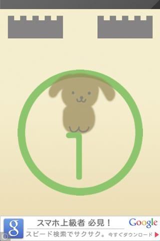 うさくらべ:いぬ?うさぎ?耳垂れうさぎの可愛いアプリ。