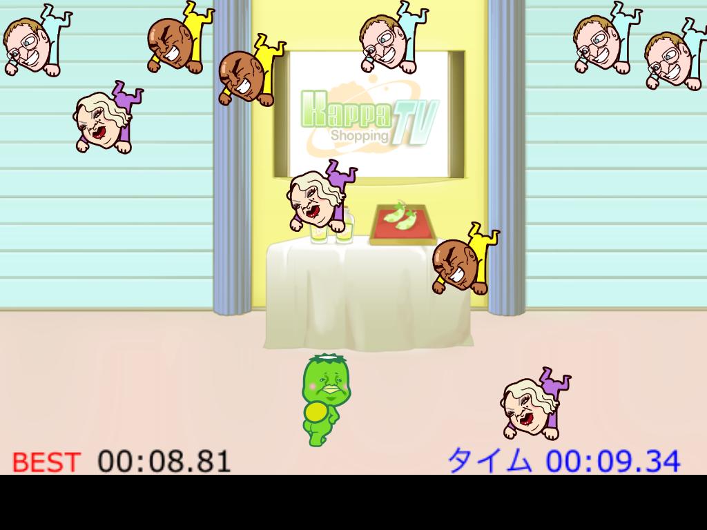 逃げて(笑)カッパちゃん!!:外人に捕まえられないように、あなたはカッパを救えますか!?