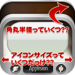 googleでiPhoneアプリを検索したときに、英語で表示されたページを日本語ページに直す方法