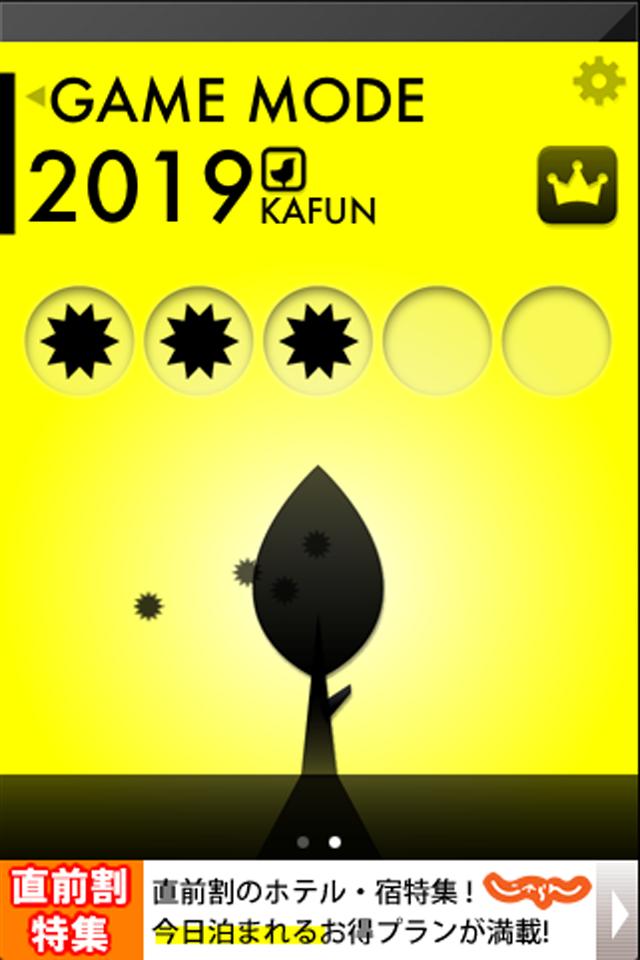 花粉チェッカー:辛くなる前にしっかり対策!アプリで花粉量チェックしよう
