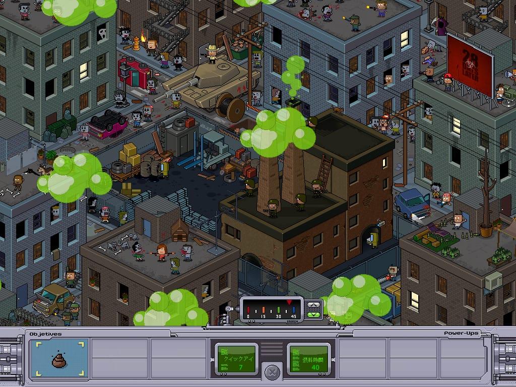 Time Geeks & Friends:本格的間違い探しゲーム!ウォーリー好きは即ダウンロードを!!