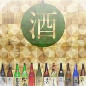 世界遺産 日本:日本酒がすっきりきれいにまとまってるアプリ