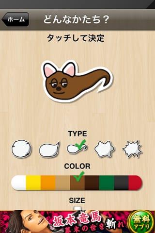 ウンネコ:可愛い可愛い、ねこちゃん管理アプリ。