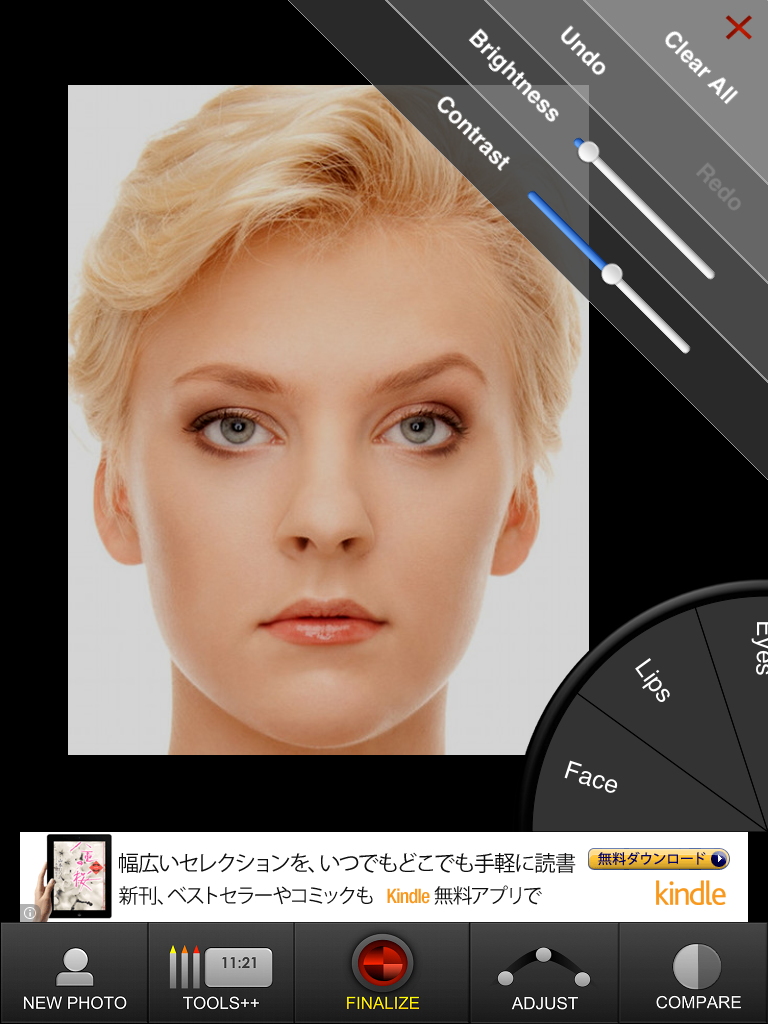 Virtual Makeover:めっちゃ楽しい!!お化粧アプリ