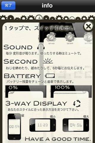 機械仕掛けの時計アプリ Lite : 1分たつのが待ちどおしい!!アニメーションを使ったiPhoneの時計アプリ