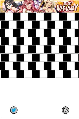 Eye Tricks ~目の錯覚を楽しもう~:必ず騙される!!不思議アプリ