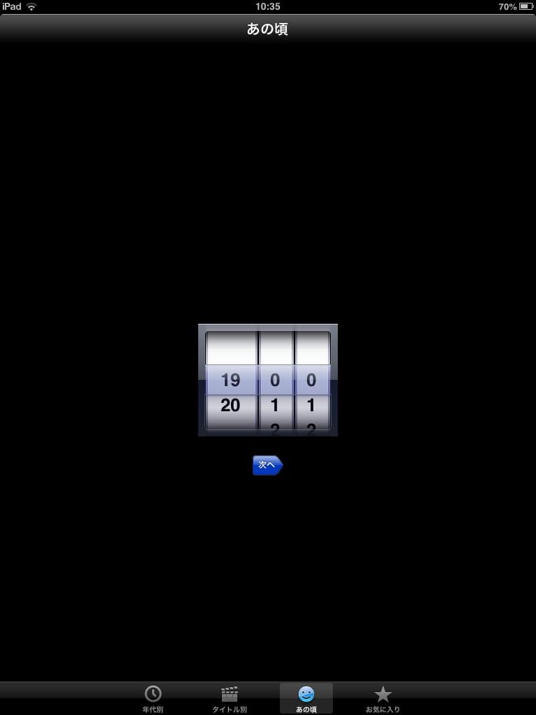 歴代ヒットアニソン!: ママレードボーイも聞けます!!