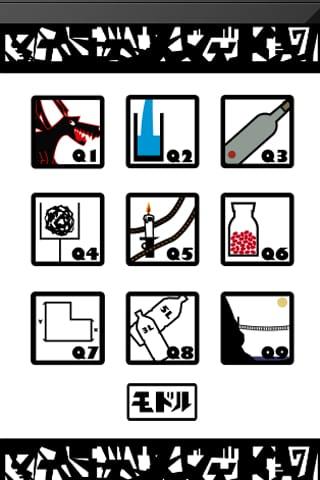 Are You Smart?:頭の固い人におすすめ。オシャレ頭脳クイズアプリ。