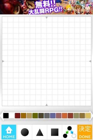 カンタンデザイン:iPhoneであなたも今日からデザイナー