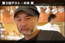 シートカルク考案者「木本 実」氏、デザインの情報番組「デザインマガジン チャンネル」にて話題のAdobe Museの使い方を語る!