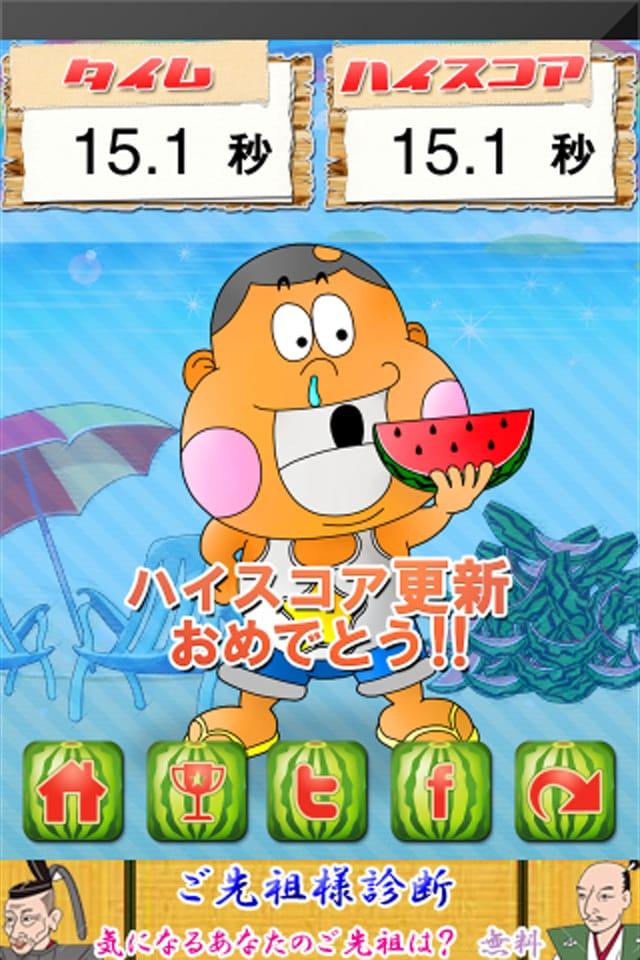 スイカ早食い競争:君も志村けんになれるか!?夏先取りのゲームが熱い!!