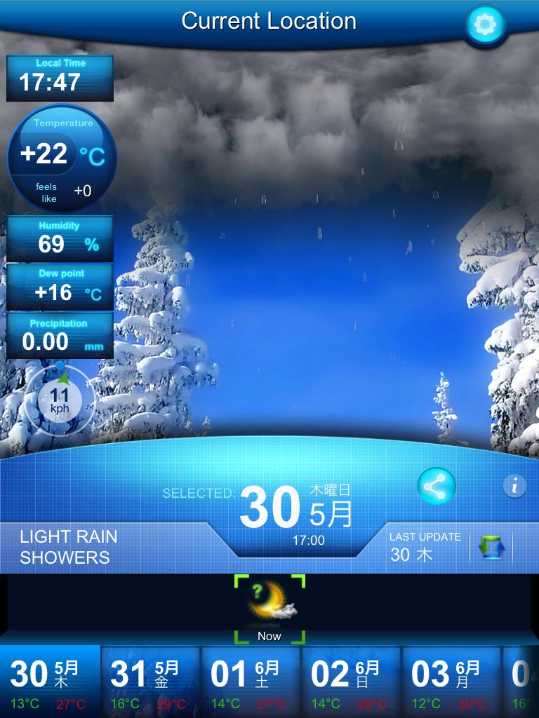 SocialWeather:見やすくて便利!オシャレなお天気アプリ使い方を完全解説しました。