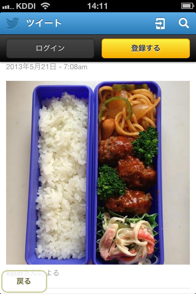 お弁当ライフ:毎日一生懸命作るお弁当!!やっぱり記録に残しときたい!