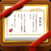 【iPhoneアプリ】母の日に使いたいiPhoneアプリはコレだ!!【まとめ】