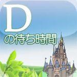 くまモンのくまもとガイド:熊本への持ち物は、コレ。