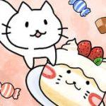 おかしねこたっち:お菓子+ねこ=おかしねこ!可愛いお菓子のねこがいっぱい。
