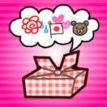 悩みの玉:なんでもお悩み解決!?悩める人集合!!