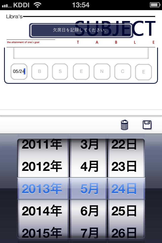 with Timetable:スマートフォンで授業管理できるiPhoneアプリ_09