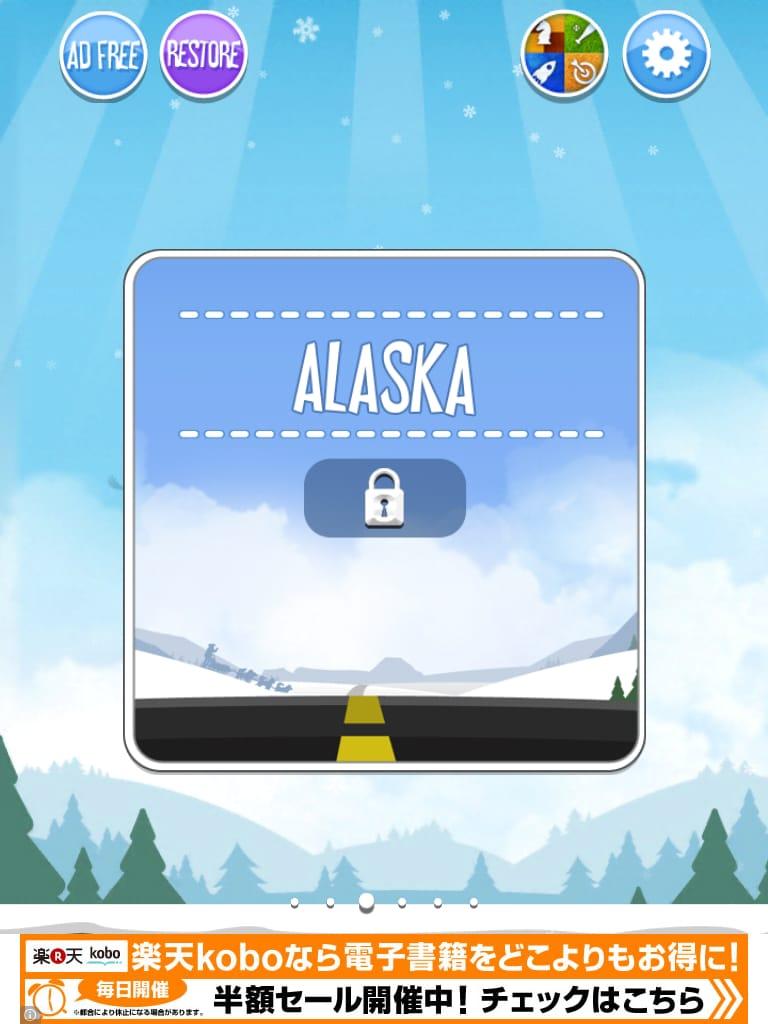 Break The Ice:アイスのゲームで、クールダウン!!この夏のゲームはコレ。