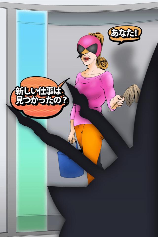 ダイブマン:主役は、ぽっちゃりヒーロー!?爽快感とスリルをあなたに!!