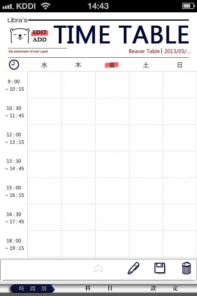 with Timetable:スマートフォンで授業管理できるiPhoneアプリ_11