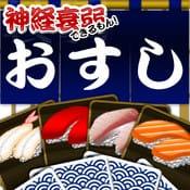 【iPhoneアプリ・iPadアプリ】2013年(春)のおすすめライトゲーム10選【まとめ】