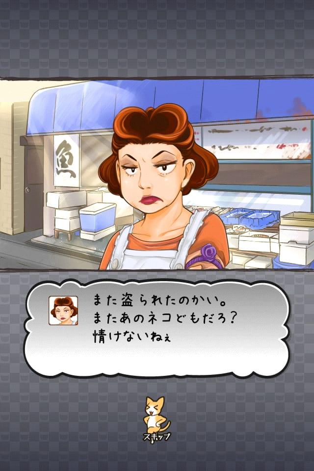 らんねこ:「猫ストーリー×ブロック崩し」の新スタイルゲーム!