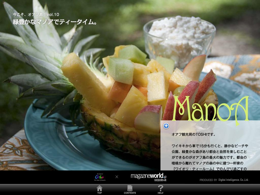今こそ! オアフ島:夏はハワイ旅行へ!ハワイの見たい行きたいがいっぱい!!