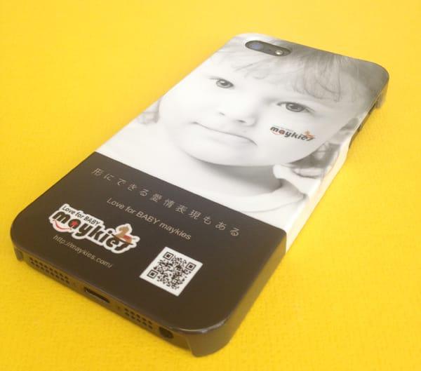父の日のプレゼントに買いたいiPhoneケースまとめ