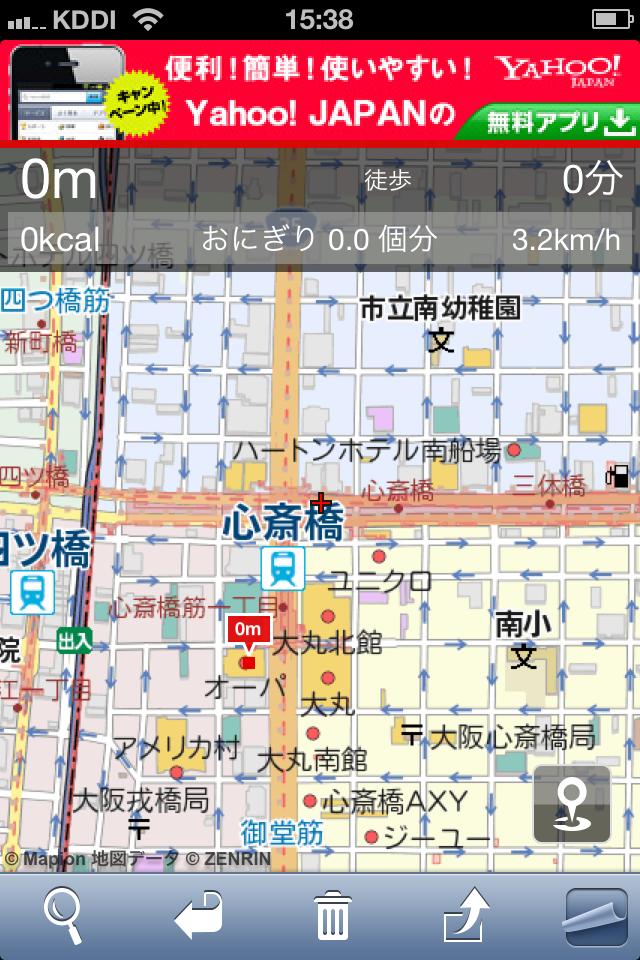 キョリ測:距離を簡単に測定できるiPhoneアプリ