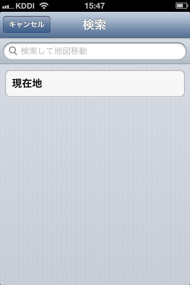 キョリ測:距離を簡単に測定できるiPhoneアプリ_01