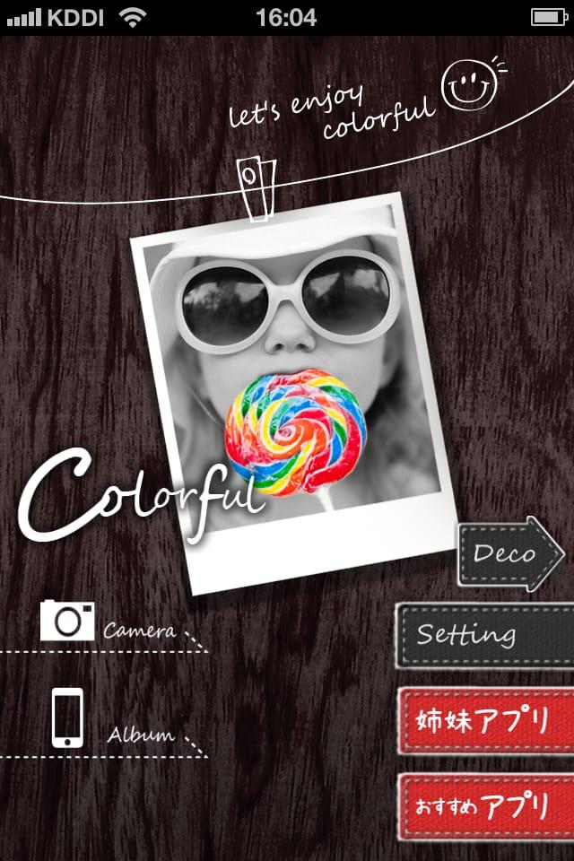 モノクロ写真に一部カラーという画像加工ができるカメラプリ1