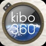 kibo360° for iPad:地上約400キロメートル上空の国際宇宙ステーションに旅行に行こう!