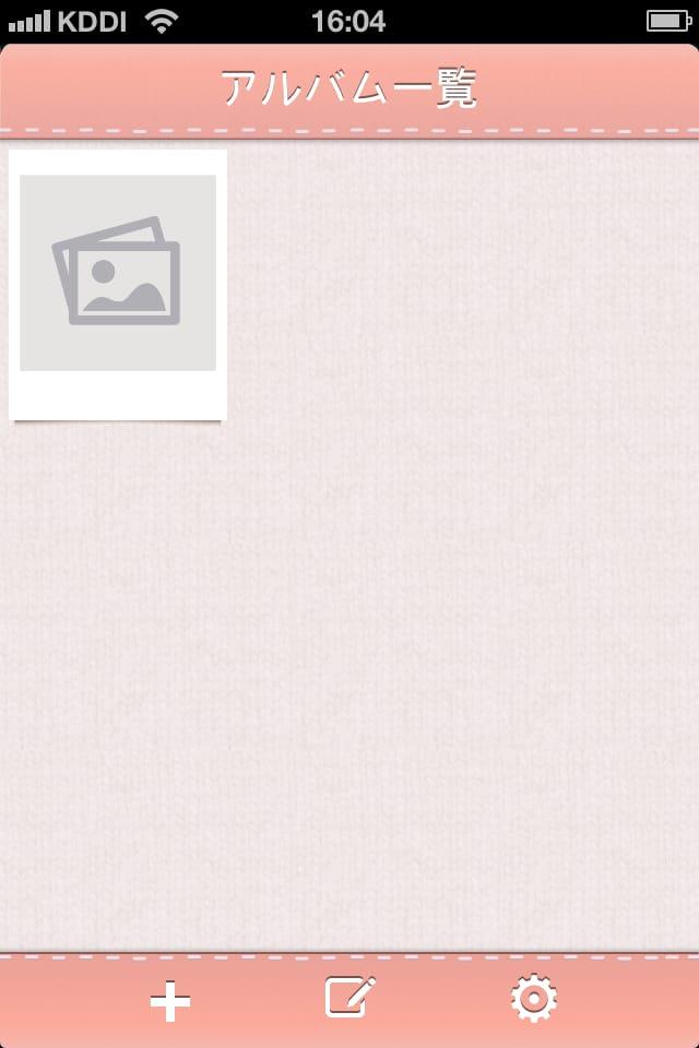 ヒミツのアルバム :『見られたくない』そんな写真を安心安全に管理できる!!【メールトラップ】並のしかけアリ!!