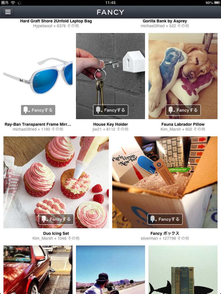 FANCY:オシャレが好きな人に是非使って欲しい情報まとめアプリ、デザイン好きな方絶対おすすめ!