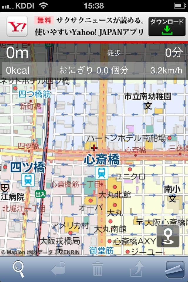 キョリ測:距離を簡単に測定できるiPhoneアプリ_02