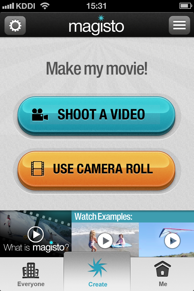 Magisto:RoadMoviesに次ぐ神的ムービー(動画)アプリ!!【おすすめ】